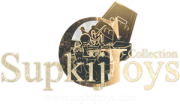 SupkijToys New White Logo Web Header