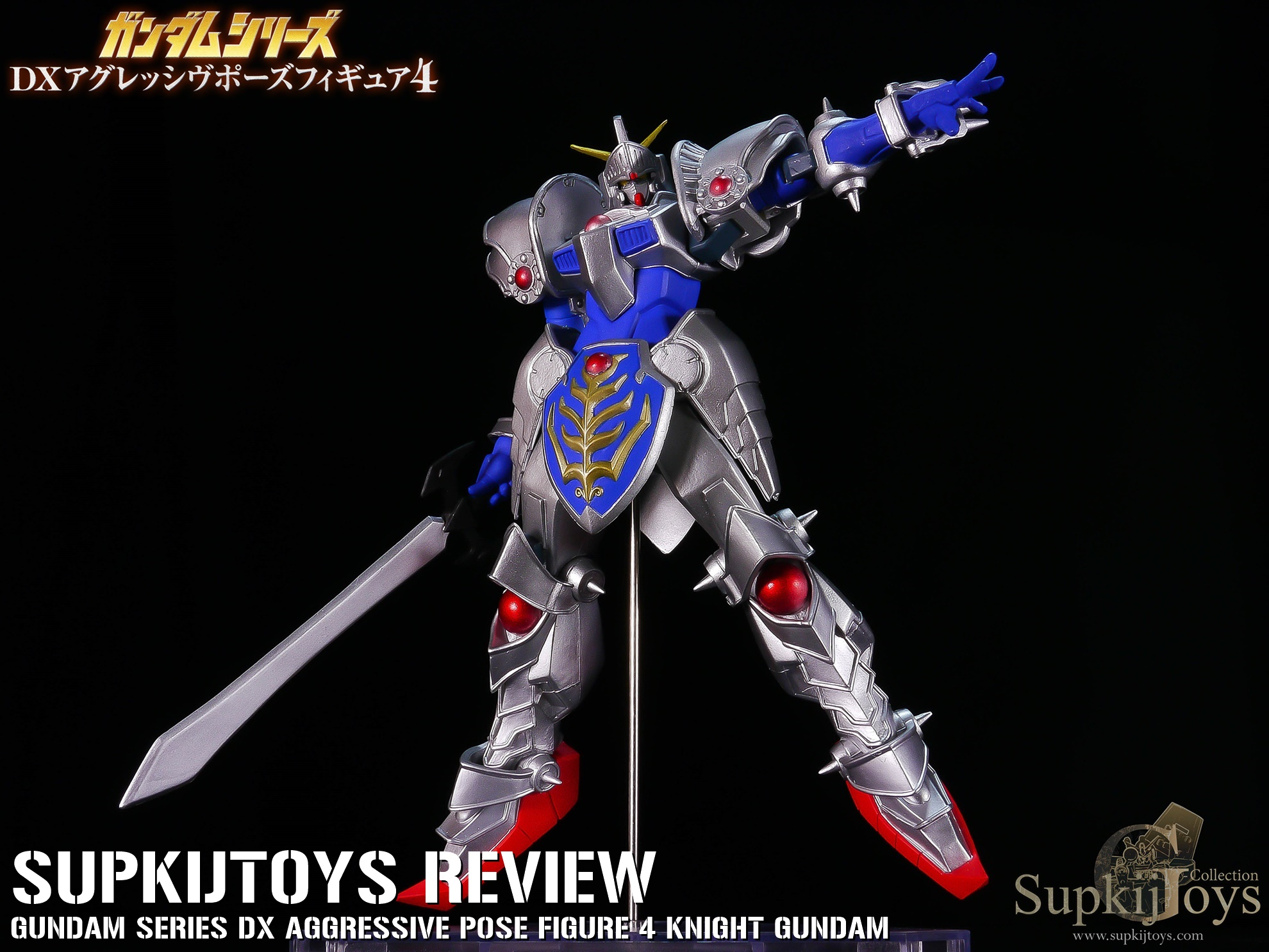 Banpresto Gundam Series DX Aggressive Pose Figure 4 Knight Gundam
