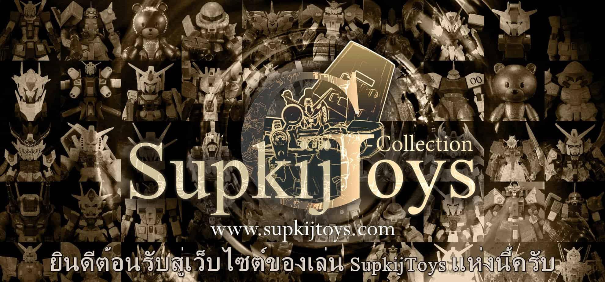 SupkijToys Welcome