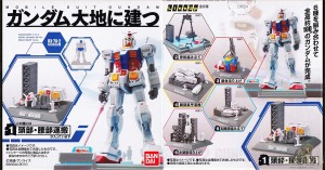 SupkijToys Mobile Suit Gundam Gundam Being Built No.1 Head・Waist Transportation - Main Product