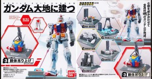 SupkijToys Mobile Suit Gundam Gundam Being Built No.3 Torso Lifting - Main Product
