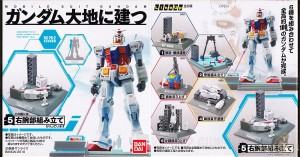 SupkijToys Mobile Suit Gundam Gundam Being Built No.5 Right Arm Construction - Main Product
