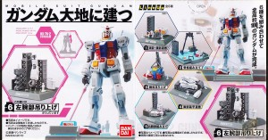 SupkijToys Mobile Suit Gundam Gundam Being Built No.6 Left Arm Lifting - Main Product