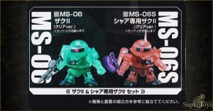 SupkijToys Mobile Suit Gundam Gashapon Senshi Next Mobile Suit Gundam Exhibition Limited Clear Ver. No.2 MS-06 Zaku II [Clear Ver.] & MS-06S Zaku II [Char Aznable's Custom] [Clear Ver.] Set - Main Product