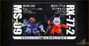 SupkijToys Mobile Suit Gundam Gashapon Senshi Next Mobile Suit Gundam Exhibition Limited Clear Ver. No.3 MS-09 Dom [Heat Saber Equipment/Clear Ver.] & RX-77-2 Guncannon [Clear Ver.] Set - Main Product