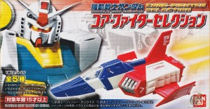 SupkijToys Mobile Suit Gundam Core-Fighter Selection No.2 RX-78GP01 Gundam GP01/FF-XII Core-Fighter II - Main Product